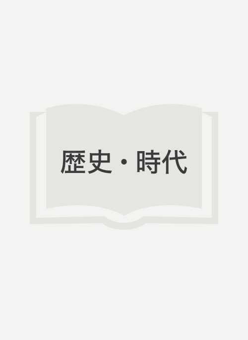 上杉景勝の叔母