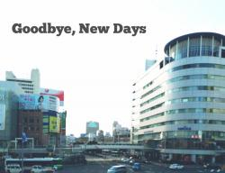 Goodbye, New Days